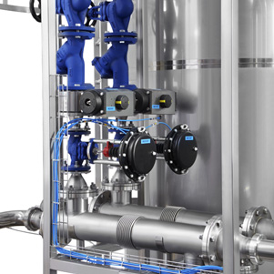 CIP heating system of the chemical solutions